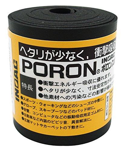 イノアック ポロンスポンジロール 1.5tX50mmX1M テープ無 黒 L32-1.550M