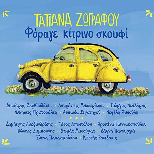 Tatiana Zografou