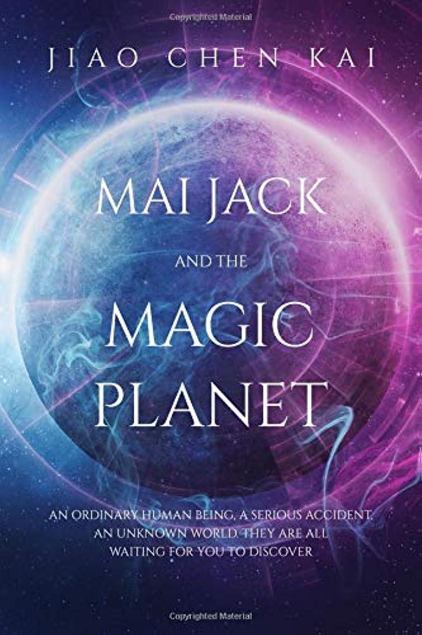 どうやってどこか持続的Mai Jack and the Magic Planet
