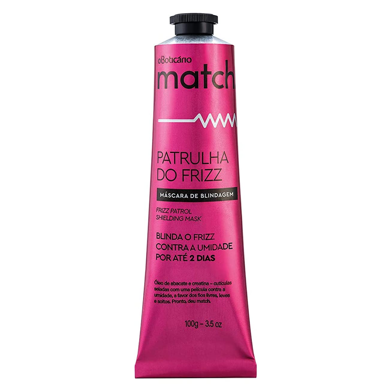 水没知るシットコムオ?ボチカリオ マッチ フリッツ パトロール ヘア マスク MATCH FRIZZ PATROL HAIR MASK 100g O Boticario