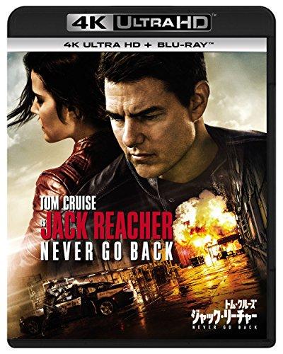 ジャック・リーチャー NEVER GO BACK(4K ULTRA HD + Blu-rayセット) [4K ULTRA HD + Blu-ray]