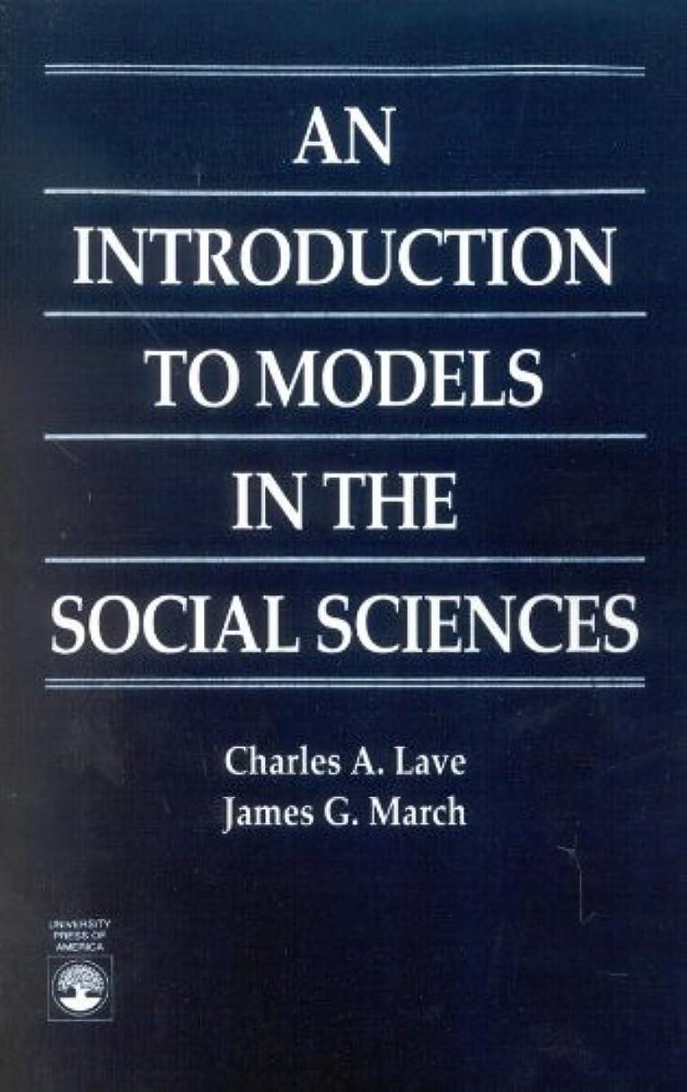 旋回姿勢展示会An Introduction to Models in the Social Sciences (English Edition)