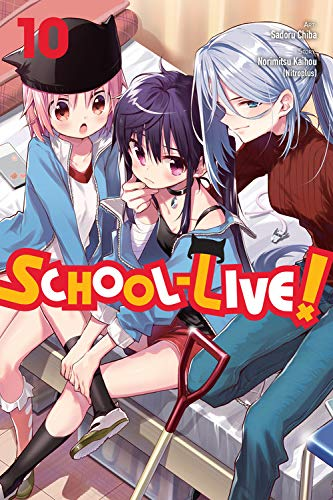 Kaihou, N: School-Live!, Vol. 10