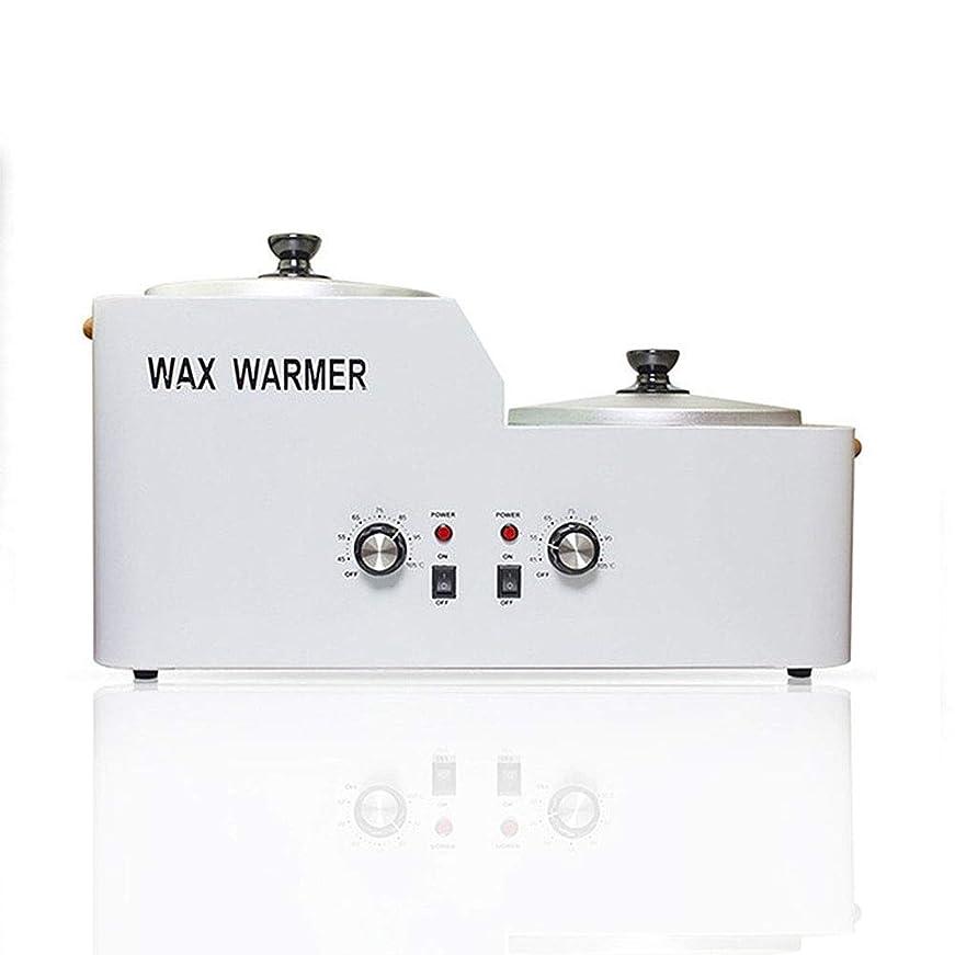 エラー効能策定するダブルワックスポット電気ワックスヒーター、脱毛ワックスツールセット、電気ワックスウォーマー溶融タンク