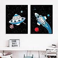 キャンバスに印刷プラネットロケット宇宙船スカイスタースペースウォールアートペインティング北欧ポスター壁の写真キッズルームの装飾60x80cmx2フレームレス
