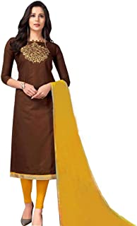Srutisha fashion women's clothing embroidered dress materials