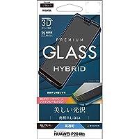 ラスタバナナ HUAWEI P20 lite HWV32 フィルム 曲面保護 強化ガラス 高光沢 3Dソフトフレーム 角割れしない ブラック ファーウェイ P20 ライト 液晶保護フィルム SG1228P20L
