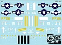 A-450 アシタのデカール 1/144 アメリカ海軍 F4U-1D コルセア 「シーブルー」