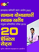 '20 Practice Sets' Jharkhand Karamchari Chayan Aayog (SSC) Sanyukt Pratiyogita Pariksha 2019 with According to Latest Syllabus in Hindi