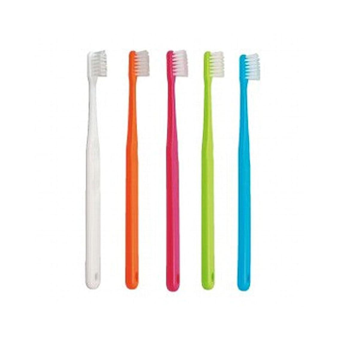 バラエティ動的真鍮【Ci/シーアイ】【歯科用】Ci701 25本【歯ブラシ】【ややかため】【極薄ヘッド】ハンドルカラー5色選択不可