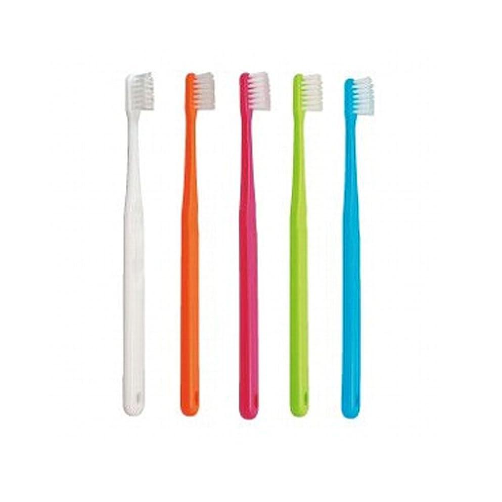 権利を与える収容する恐れる【Ci/シーアイ】【歯科用】Ci701 25本【歯ブラシ】【ややかため】【極薄ヘッド】ハンドルカラー5色選択不可