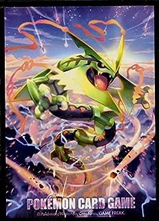 Pokemon Japanese Nintendo Mega Rayquaza Card Sleeves (Pokemon International)