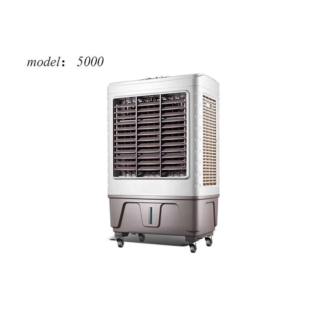 公フォアタイププロットFINLR 携帯用蒸発エアコンタワー冷気クーラーファンモバイルエアコン 大型貯水タンク急速冷却省エネ モバイル (Color : #5000)