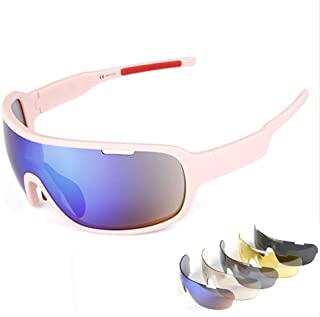 featured product Lorsoul Polarized Sports Sunglasses With 5 Interchangeable Lenes for Men Cycling