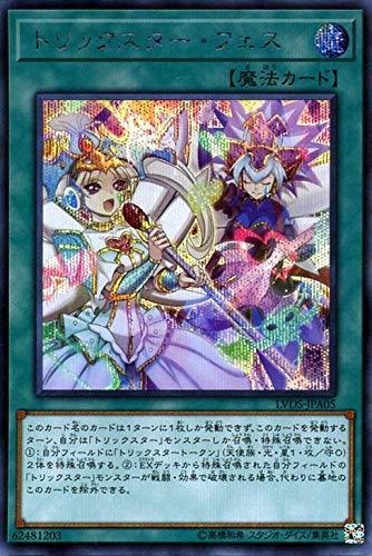 遊戯王カード トリックスター・フェス ( シークレットレア ) LINK VRAINS DUELIST SET ( LVDS ) | 通常魔法...