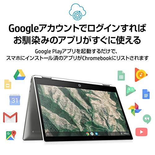 51jBrNOdf+L-HP Chromebook 14a (Amazon限定モデル)をレビュー!バランスの良い名機、選ぶべき1台だと思う