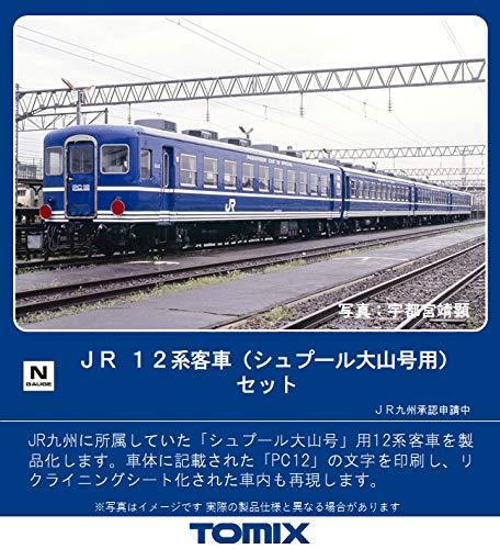 TOMIX Nゲージ 12系客車 シュプール大山号用 セット 6両 98727 鉄道模型 客車