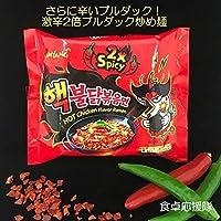 ブルダック炒め麺140g×6袋 激辛2倍 ヘクブルダック [並行輸入品]