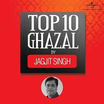 Top 10 Ghazal By Jagjit Singh