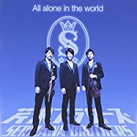 Serizawa Brothers - All Alone In The World (CD+DVD) [Japan CD] KIZC-243 by Serizawa Brothers