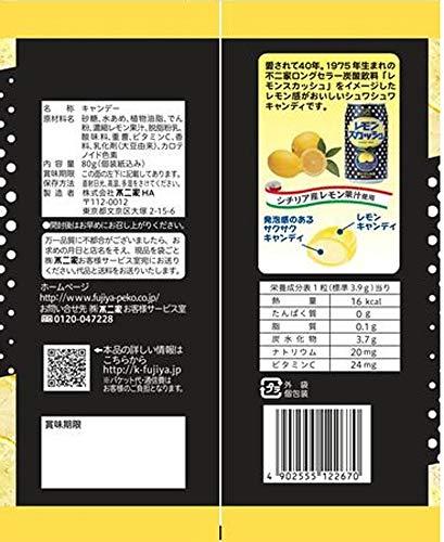 不二家レモンスカッシュキャンディ袋80g×6袋