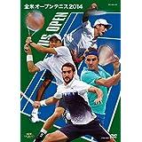 全米オープンテニス 2014 [DVD]