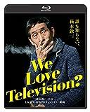 【Amazon.co.jp限定】We Love Television?【ブルーレイ版】(L盤ビジュアルシート付き) [Blu-ray] image