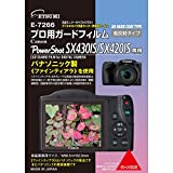 Etsumi - Película protectora LCD para películas profesionales AR Canon PowerShot SX430IS / SX420IS...