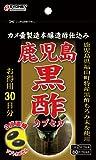 鹿児島黒酢 60CP