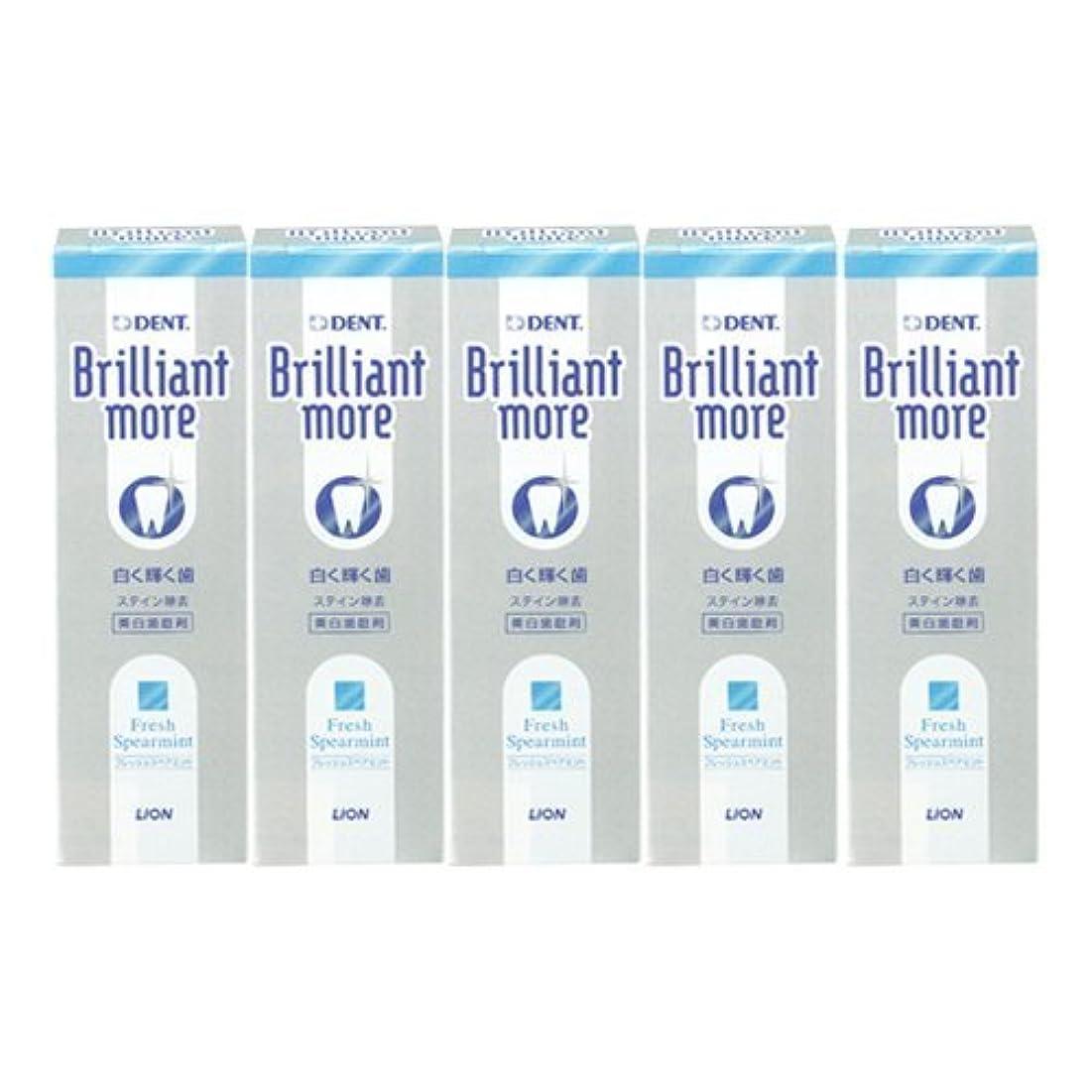バットタイピストシンプルさライオン ブリリアントモア フレッシュスペアミント 美白歯磨剤 LION Brilliant more 5本セット