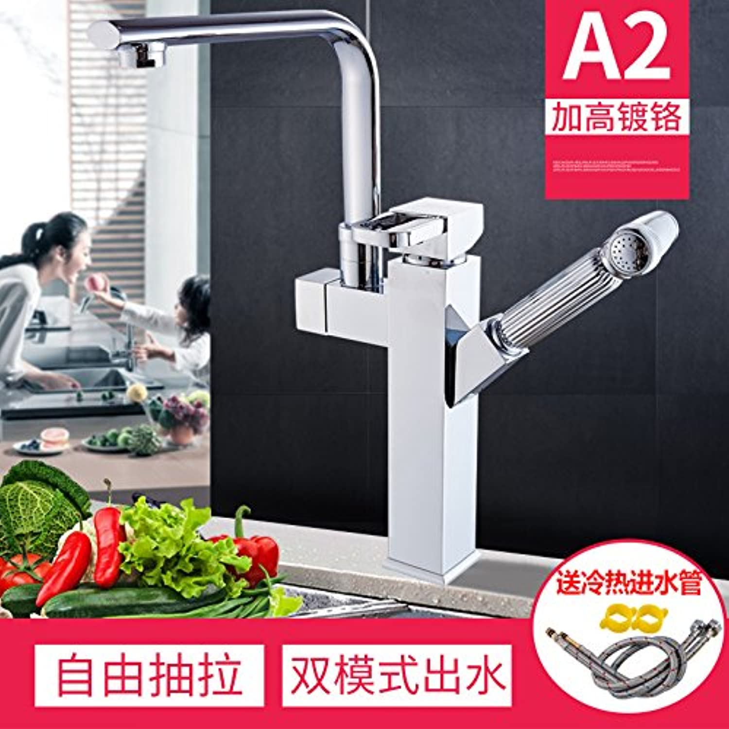Lpophy Bathroom Sink Mixer Taps Faucet Bath Waterfall Cold and Hot Water Tap for Washroom Bathroom and Kitchen Pull-Type Hot and Cold All-Copper Universal redating Telescopic Drawing B3 Chrome