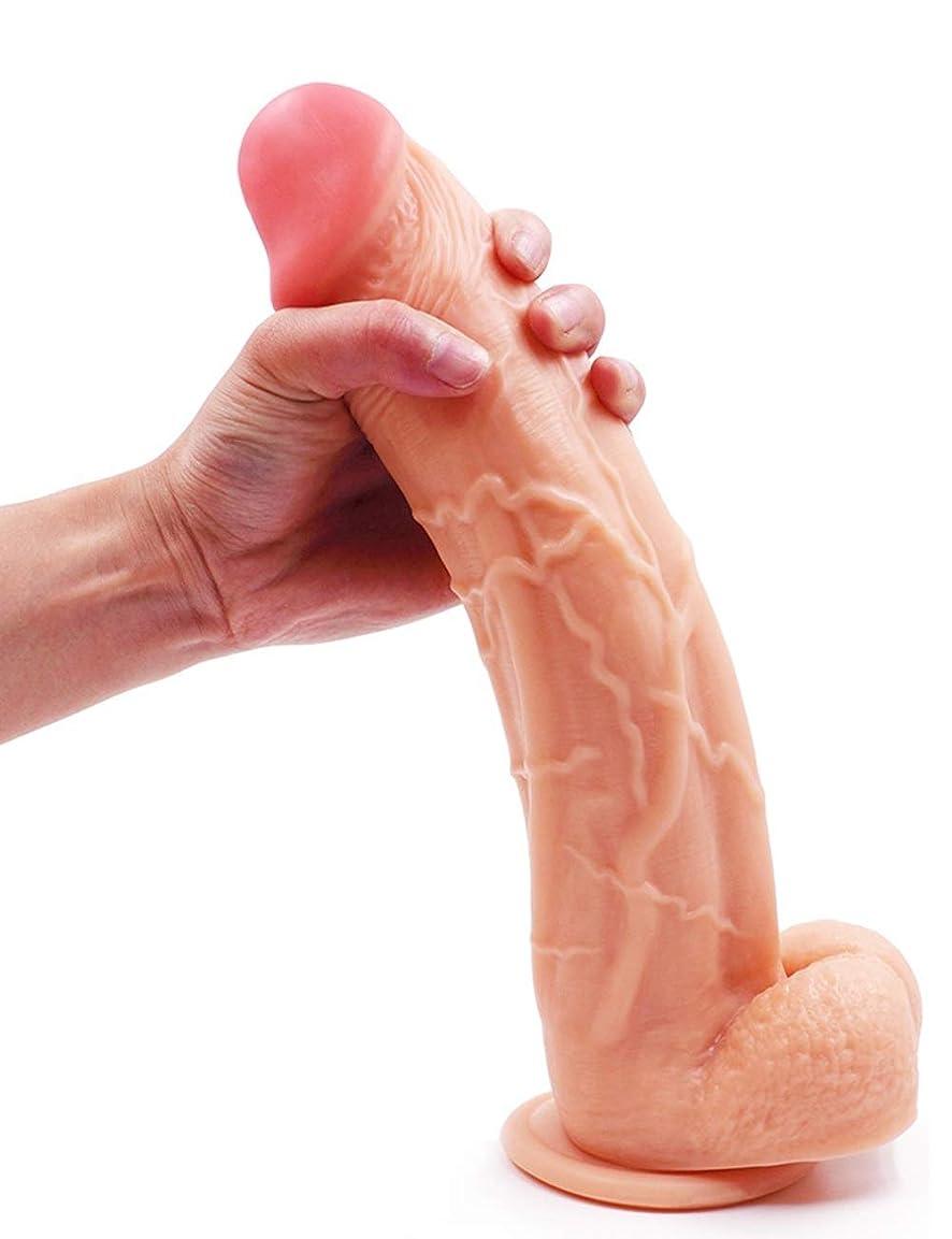 リスク有効繁殖12.99インチの大きい大きい上げられた曲げることができる女性のための滑らかなマッサージャーは緩みます