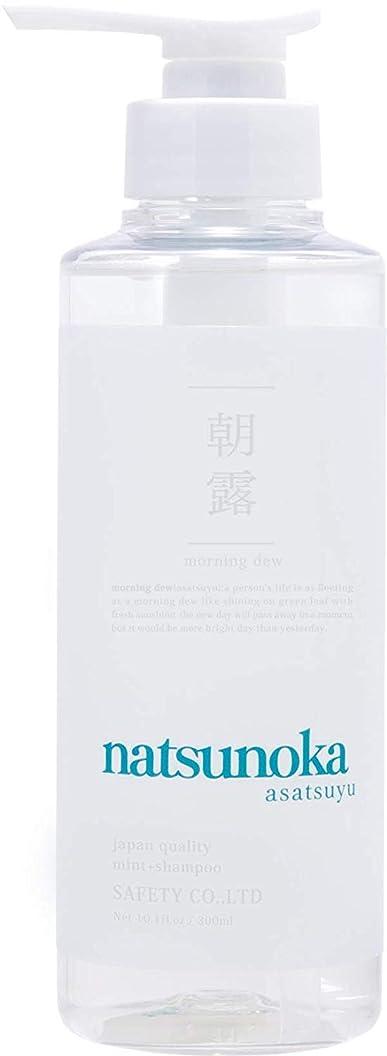 謙虚やさしい意味するセフティ 夏乃香 リフレッシュシャンプー(朝露) 300ml