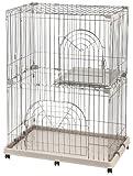 IRIS 2-Tier Wire Pet Cage, Gray