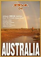デラシネ 04 AUSTRALIA [DVD]