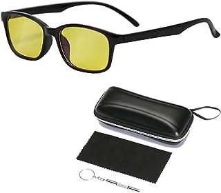 نظارات ، دي ام جي ، اطار للنظارات، نظارات مضادة للضوء الازرق ، مناسبة للرجال والنساء، نظارات مستقطبة ، عصرية مضادة للاشعة ...
