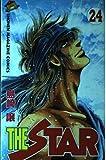 THE STAR 24 (少年マガジンコミックス)