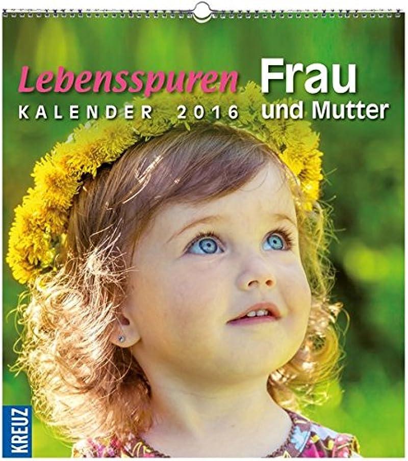 トランスペアレントどこにもファンドLebensspuren Frau und Mutter 2016: Postkartenkalender