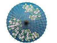 山本竹細工屋 (YAMAMOTOTAKIZAYIKUYA) 和傘 絹傘 桜絵 継柄 踊り傘 (水色)