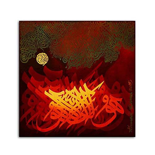 UIOLK Pintura en Lienzo HD Impresión de Arte de caligrafía islámica Hoja de Oro y Plata Arte de la Lona Pintura al óleo Decoración Cartel de la Pared Habitación Regalo del día de San Valentín