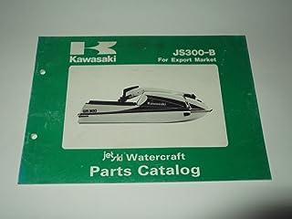 Parts Catalog Kawasaki JS 300-b1-b31986–1987Jet Ski watercraft