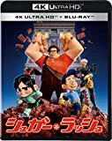 シュガー・ラッシュ 4K UHD[Ultra HD Blu-ray]