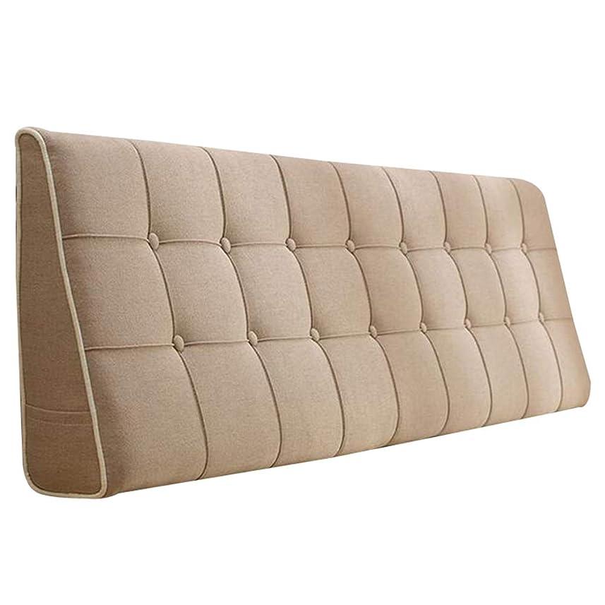 マガジンファンシーホラーHAIPENG クッション ベッドの背もたれ クッション ために ボードなし 三角 ウェッジ ベッド バックレスト ベッドサイド 枕 布張り 腰椎 ウォッシャブル、 5色 (色 : カーキ, サイズ さいず : 120x15x50cm)