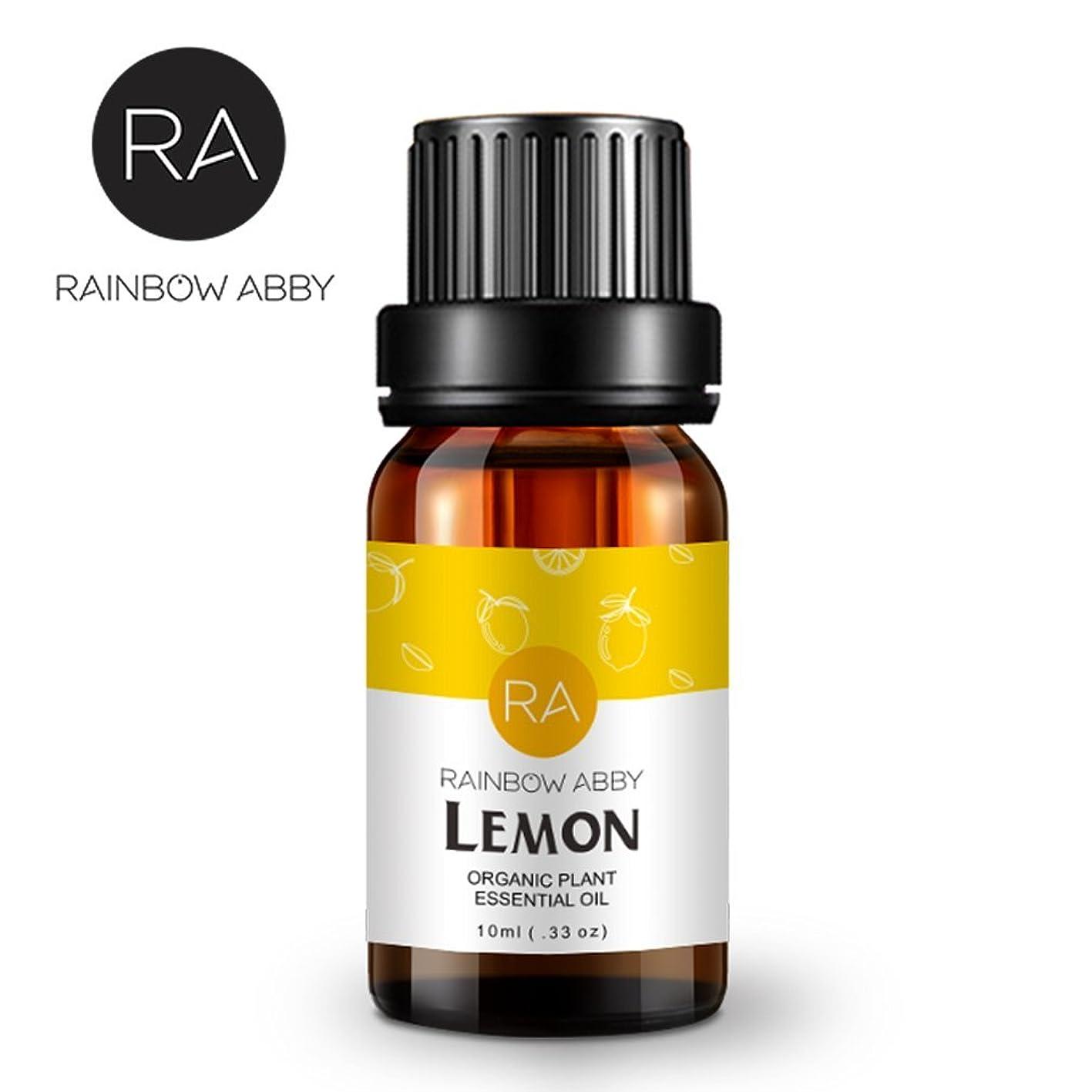 程度マルコポーロめったにRAINBOW ABBY 精油 アロマテラピー ナウ ピュア 有機 精油 セット ディフューザー用 レモン