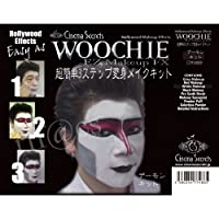 【日本限定】デーモンキット EZMU023
