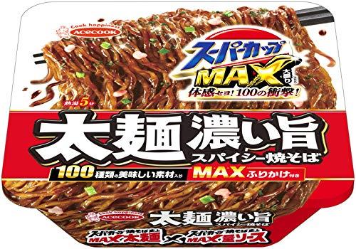 大和 一朗選出_第7位 エースコック『スーパーカップMAX大盛り 太麺濃い旨スパイシー焼そば』