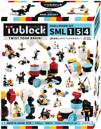 ブロック おもちゃ 組み立て 人気 ランキング 知育玩具 5歳 6歳 7歳 保育園 幼稚園 男の子 女の子 子供 誕生日 プレゼント ギフト Tublock チューブロック (チャレンジャーセット SML154) 子供 室内 おうち遊び おうち時間 Edute エデュテ