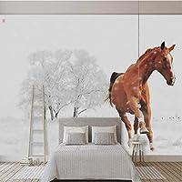 Bosakp カスタム寝室リビングルーム現代のミニマルな背景壁画馬背景壁紙3 D動物壁紙 280X200Cm