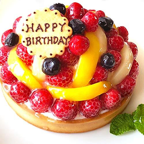 【即日出荷・日時指定対応可】誕生日ケーキ バースデーケーキ フルーツタルト16cm 5.5号 チーズケーキ フル...