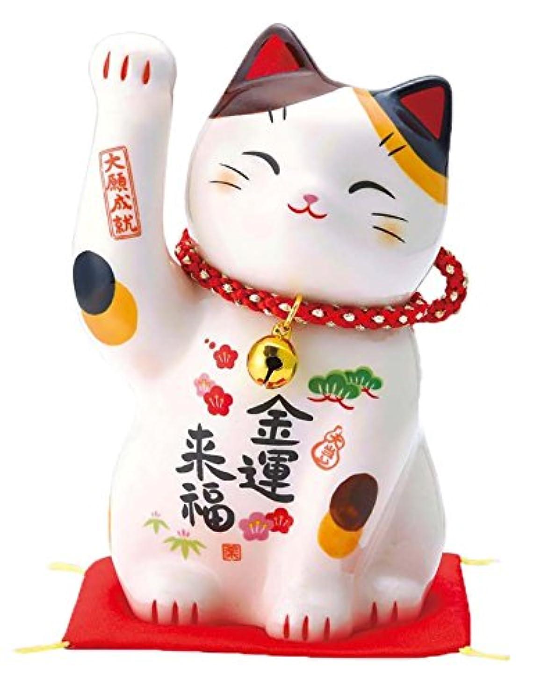 巻き取り区画疎外する彩絵金運来福招き猫(鈴付?中) 7659